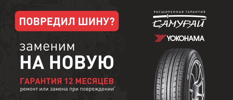 Гиперавто — интернет-магазин товаров для автомобиля