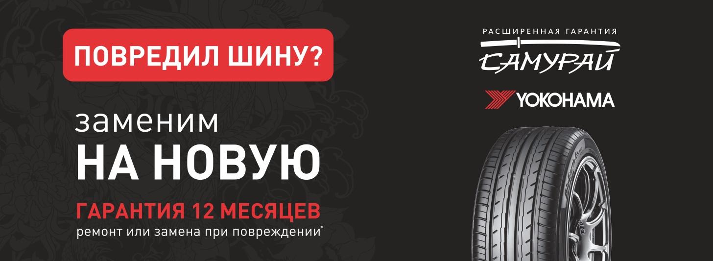 Авто в россии на белорусских номерах купить